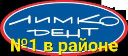 Лимко Дент